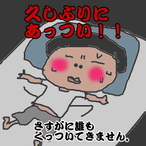 Cocolog_oekaki_2010_07_16_23_41