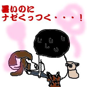 Cocolog_oekaki_2010_07_21_23_36
