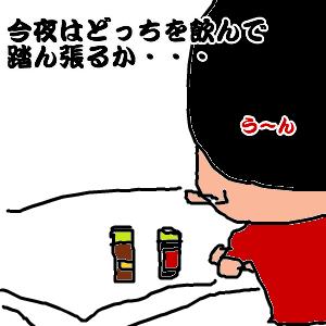 Cocolog_oekaki_2010_07_23_21_57