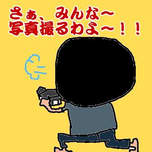 Cocolog_oekaki_2010_07_27_23_30
