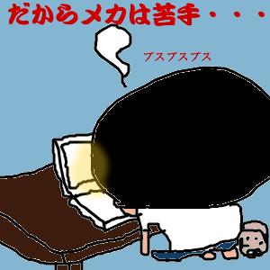Cocolog_oekaki_2010_07_28_15_46