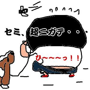Cocolog_oekaki_2010_08_01_02_01