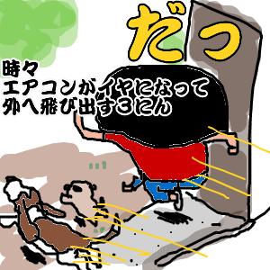 Cocolog_oekaki_2010_08_01_16_49