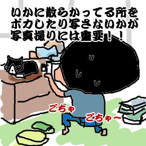 Cocolog_oekaki_2010_08_03_15_13