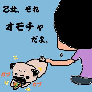 Cocolog_oekaki_2010_08_08_22_05