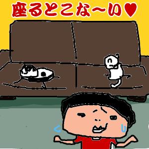 Cocolog_oekaki_2010_08_11_23_51