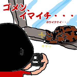 Cocolog_oekaki_2010_08_13_17_21