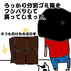 Cocolog_oekaki_2010_08_15_00_34