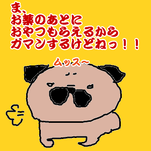 Cocolog_oekaki_2010_08_15_16_14