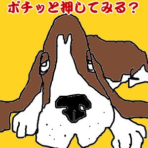 Cocolog_oekaki_2010_08_16_22_39