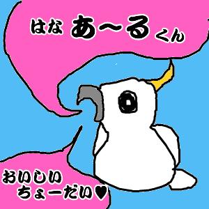Cocolog_oekaki_2010_08_17_23_15