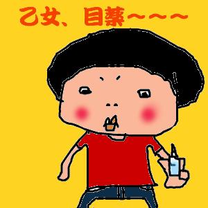 Cocolog_oekaki_2010_08_18_15_40