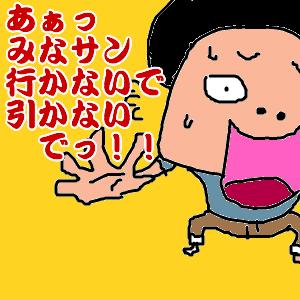 Cocolog_oekaki_2010_08_20_23_46