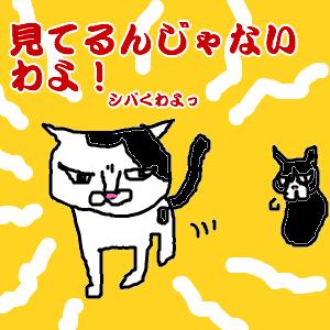 Cocolog_oekaki_2010_08_22_00_56