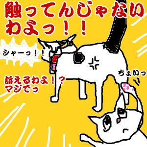 Cocolog_oekaki_2010_08_22_01_04