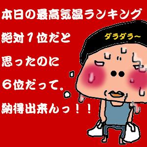 Cocolog_oekaki_2010_08_24_23_25