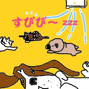 Cocolog_oekaki_2010_08_24_23_37