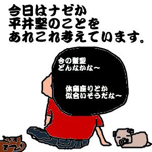 Cocolog_oekaki_2010_08_25_23_18