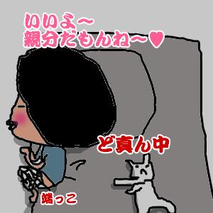 Cocolog_oekaki_2010_08_26_18_53