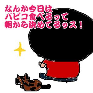 Cocolog_oekaki_2010_08_31_16_25