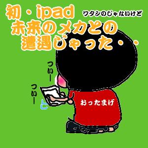 Cocolog_oekaki_2010_09_02_23_39