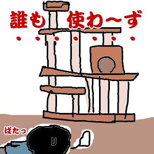Cocolog_oekaki_2010_09_09_15_16