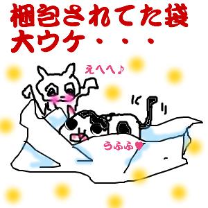 Cocolog_oekaki_2010_09_09_15_25