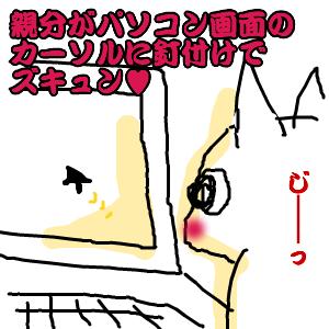 Cocolog_oekaki_2010_09_12_22_55