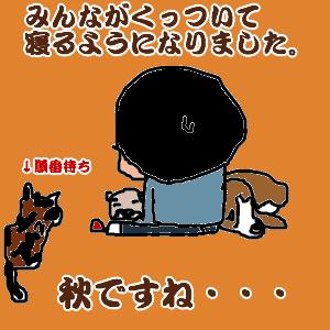 Cocolog_oekaki_2010_09_15_00_03