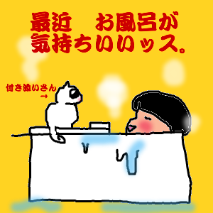 Cocolog_oekaki_2010_09_16_17_27