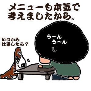 Cocolog_oekaki_2010_09_19_16_11