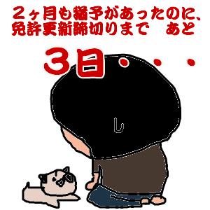 Cocolog_oekaki_2010_09_21_17_02