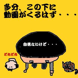 Cocolog_oekaki_2010_09_24_18_43