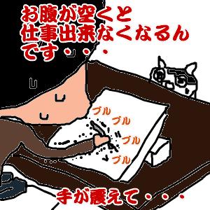 Cocolog_oekaki_2010_09_25_18_30