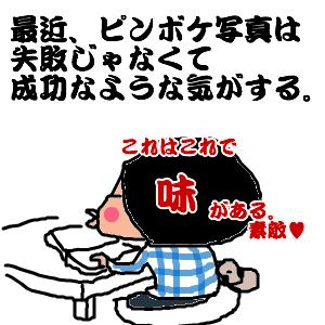 Cocolog_oekaki_2010_09_26_18_42