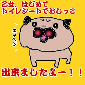 Cocolog_oekaki_2010_09_28_23_18