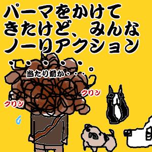 Cocolog_oekaki_2010_09_29_18_15