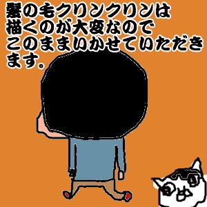 Cocolog_oekaki_2010_09_30_18_16