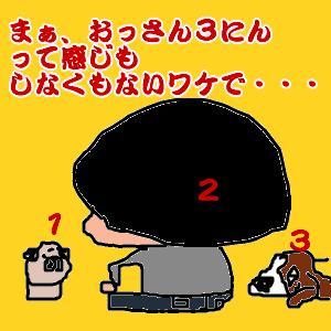 Cocolog_oekaki_2010_10_03_18_30
