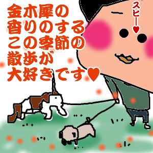 Cocolog_oekaki_2010_10_05_23_36
