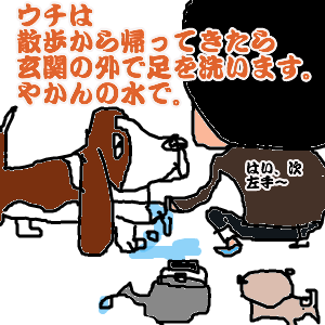 Cocolog_oekaki_2010_10_06_18_05