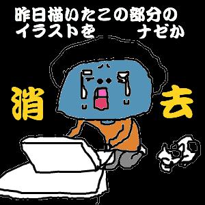 Cocolog_oekaki_2010_10_14_16_56