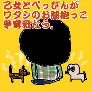 Cocolog_oekaki_2010_10_15_18_05