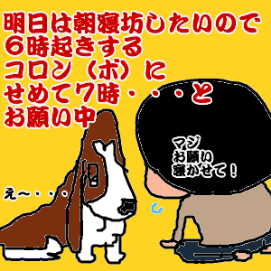 Cocolog_oekaki_2010_10_18_23_02
