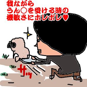 Cocolog_oekaki_2010_10_20_18_15