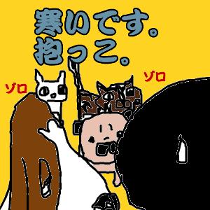 Cocolog_oekaki_2010_10_21_17_18