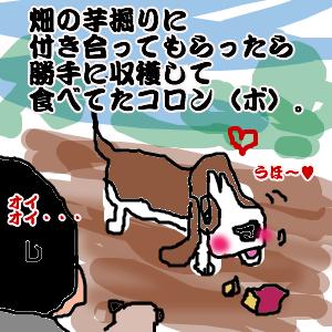 Cocolog_oekaki_2010_10_25_23_17