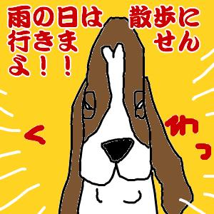 Cocolog_oekaki_2010_10_31_19_00