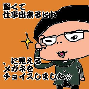 Cocolog_oekaki_2010_11_02_17_35