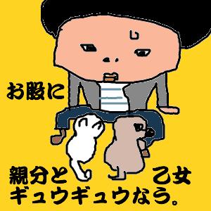 Cocolog_oekaki_2010_11_06_17_56